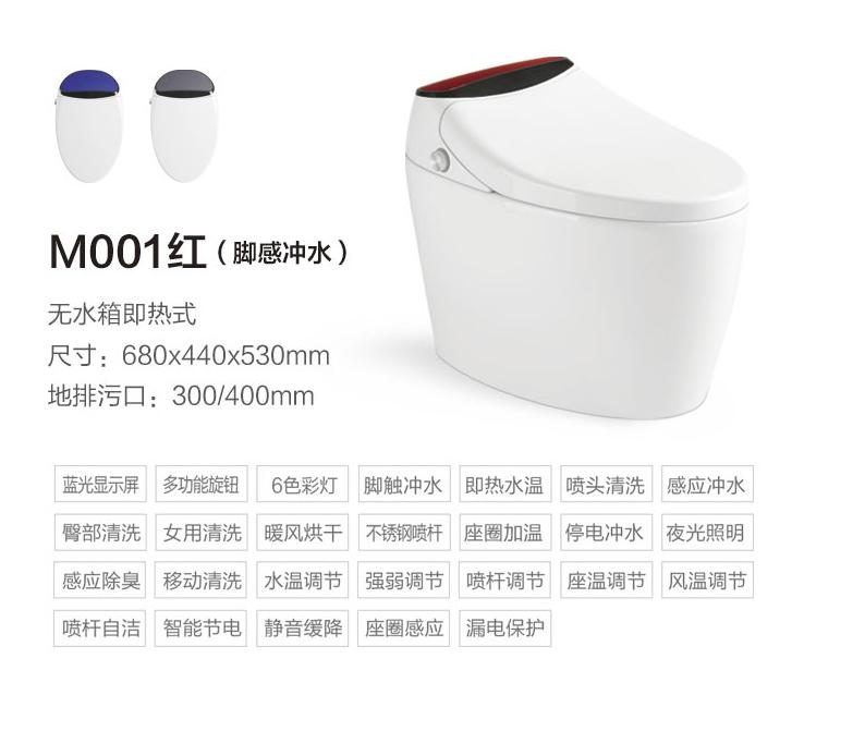 智能马桶,智能马桶厂家,智能马桶批发,智能卫浴,广东智能马桶,智能马桶批发